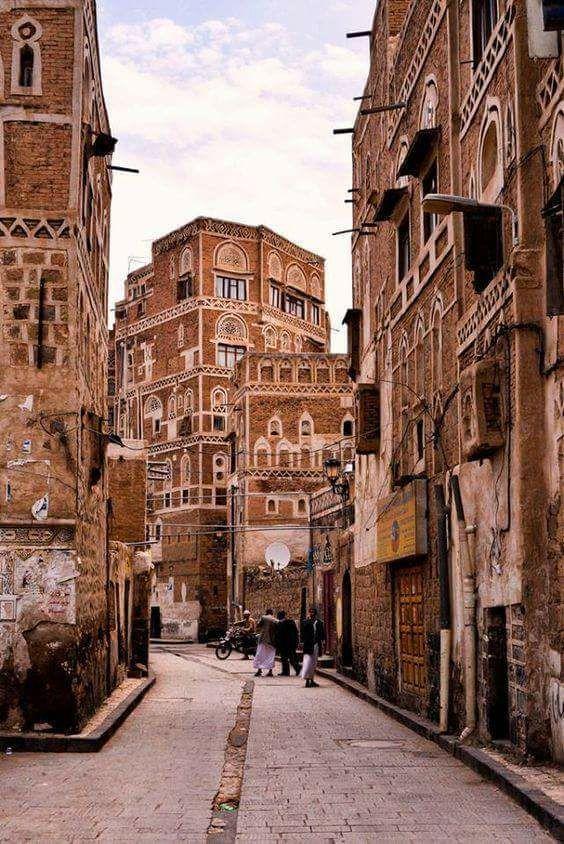 الشحن السريع إلى اليمن